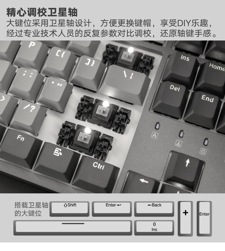 霜天推荐:杜伽K320深空灰cherry樱桃机械键盘